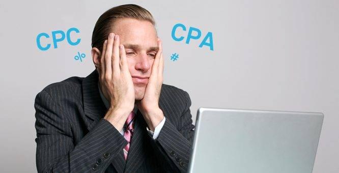 Publicitate online: scurt ghid al modalităților de plată
